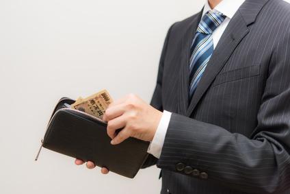 財布で会計